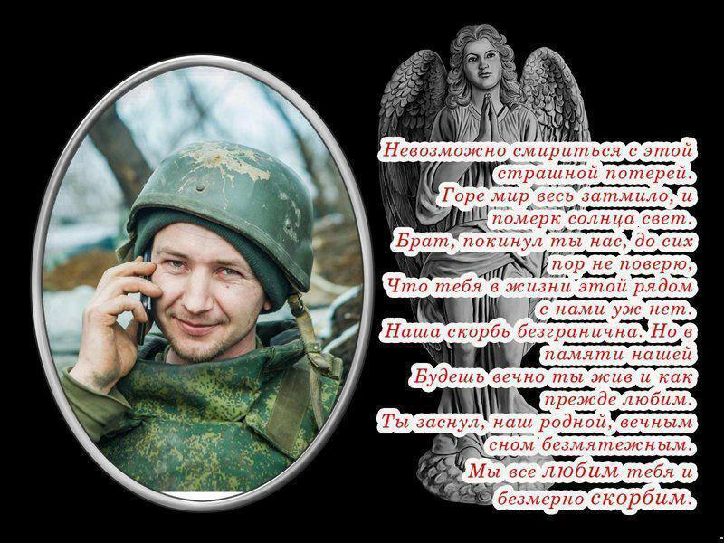 Сообщение о ликвидации террориста