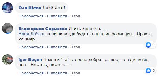В убийстве адвоката по делу Воронекова заметили странность