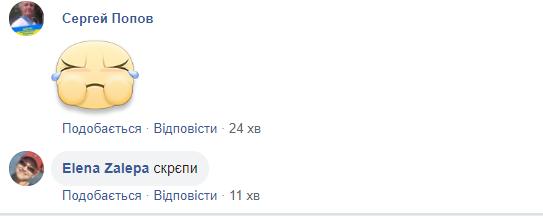 Медицина в Росії