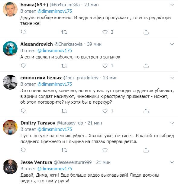 Путин рассказал министрам странную шутку