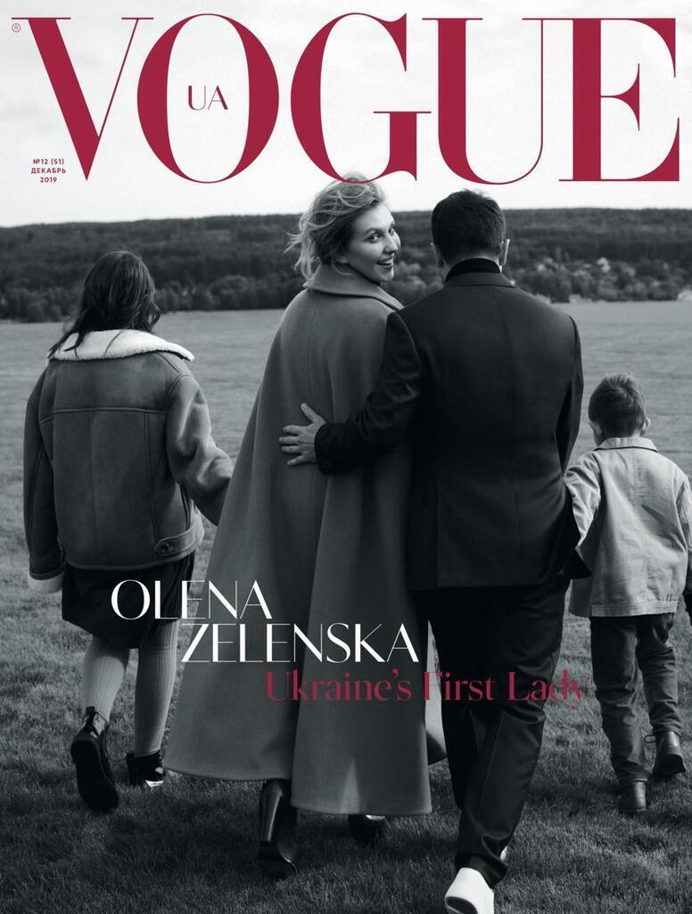 Олена і Володимир Зеленський з дітьми на обкладинці Vogue