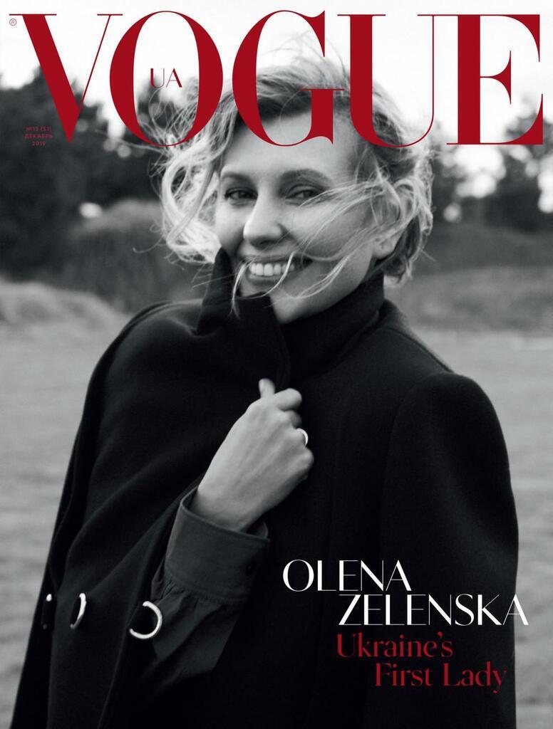 Олена Зеленська на обкладинці грудневого випуску українського Vogue