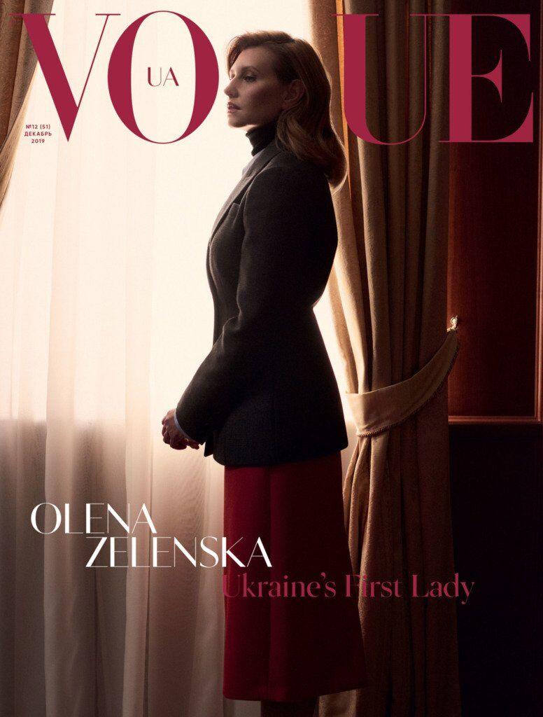 Олена Зеленська в елегантному вбранні на обкладинці Vogue