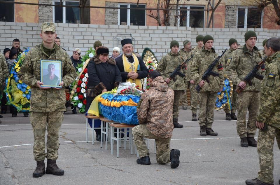 На Харьковщине простились с Германом Бродниковым, погибшим на Донбассе
