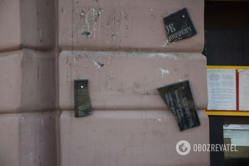 В Одессе разбили мемориальную табличку активисту Евромайдана