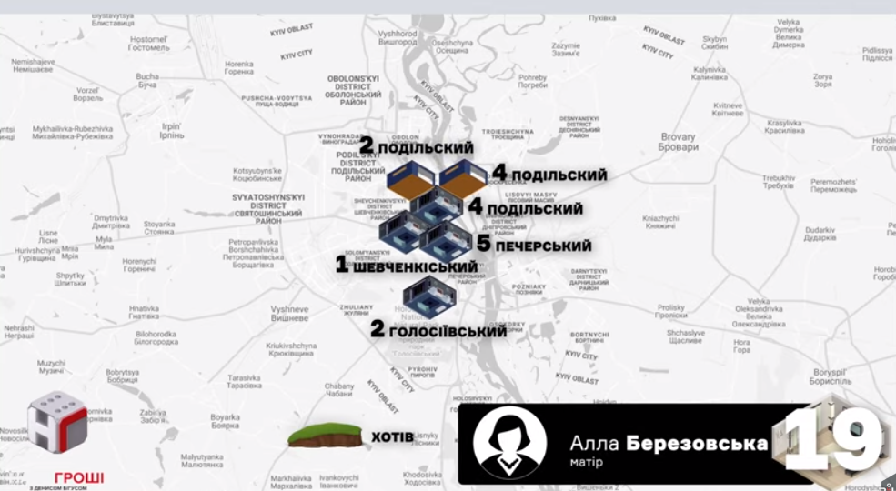 """""""Мама любит скорость"""": журналисты показали 24 квартиры и 17 авто Дубинского"""