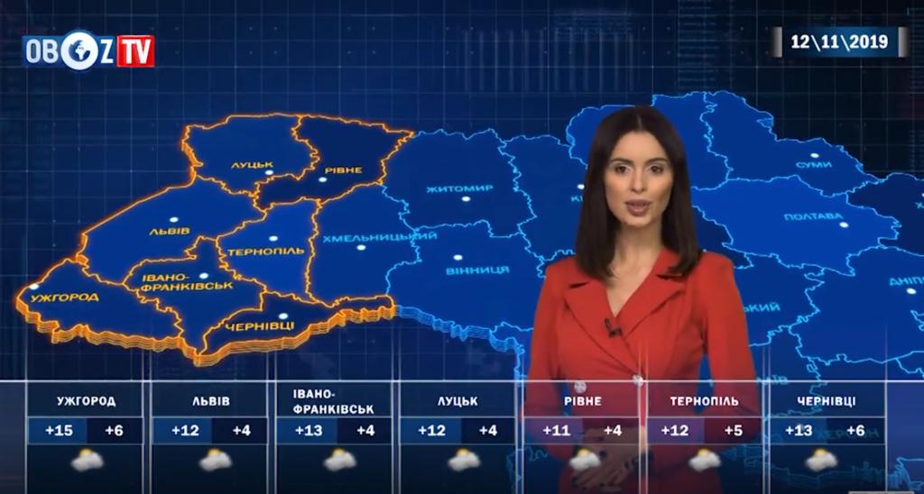 Йде похолодання: прогноз погоди в Україні на 12 листопада від ObozTV