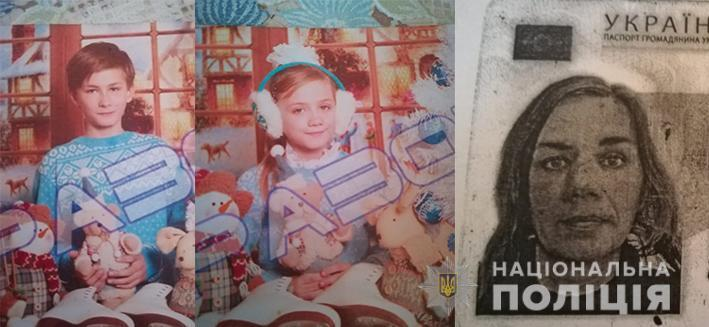 Пропавшие Ольга, Мария и Александр Билановы