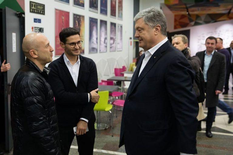 """Петро Порошенко на показі фільму """"Додому"""""""
