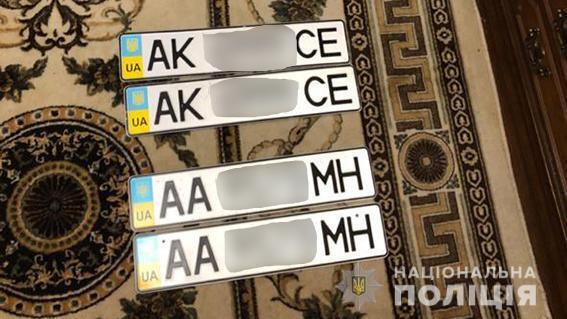 На Киевщине разоблачили группу полицейских, которые помогали водителям-правонарушителям избегать ответственности