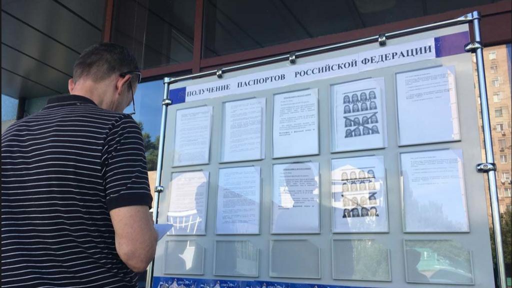 """Паспортизация """"Л/ДНР"""": пугают увольнением и лишением пенсий"""