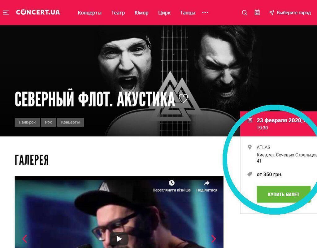 """""""Потепління!"""" Російські артисти зібралися до Києва"""