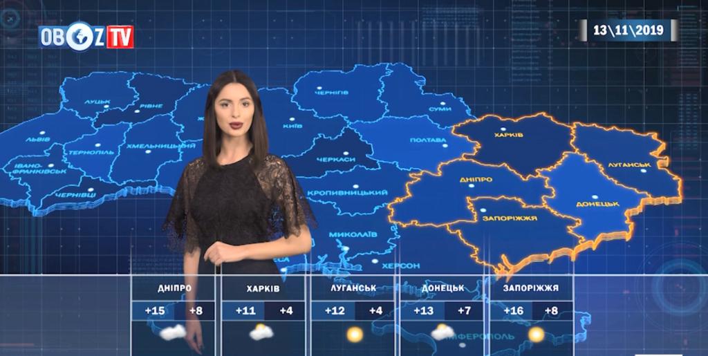 Місцями до +23: прогноз погоди в Україні на 13 листопада від ObozTV