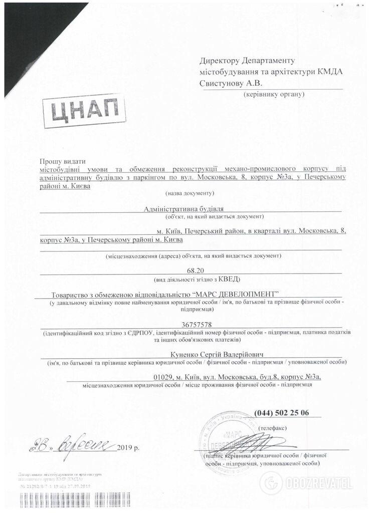 """Беззубость силовиков: как безнаказанно """"убивают"""" Киев"""