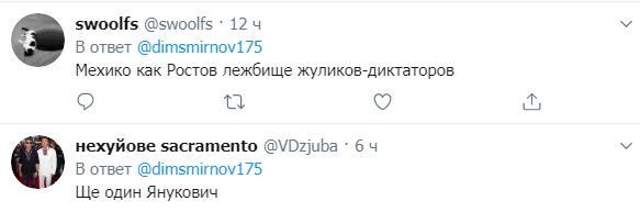 У мережі виявили схожість Януковича з президентом-втікачем Болівії