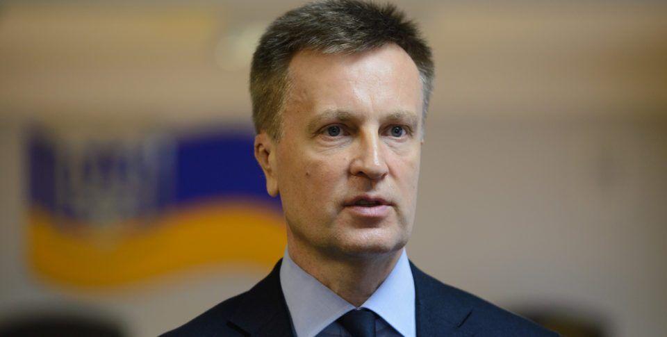 Наливайченко заявил, что ГПУ и НАБУ должны открыть дела по заявлениям Деркача