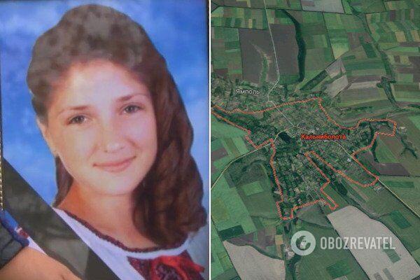В ДТП погибла 17-летняя Наталья Слободенюк