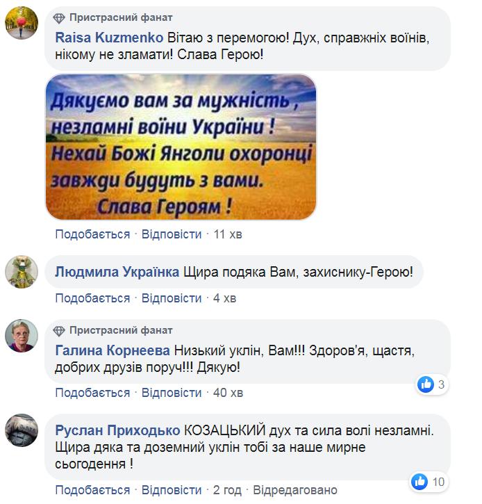 """""""Украинцы непобедимы!"""" Сеть растрогало сильное фото воина ВСУ"""