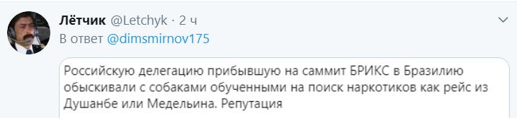 Зустрічали бюджетно і з обшуками: Путін приїхав на саміт БРІКС. перші кадри