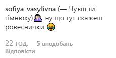 """""""У мене астма!"""" В Івано-Франківську вчитель курив під час уроку в класі. Відео"""