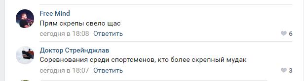 Голий російський боксер потрапив у неприємну ситуацію
