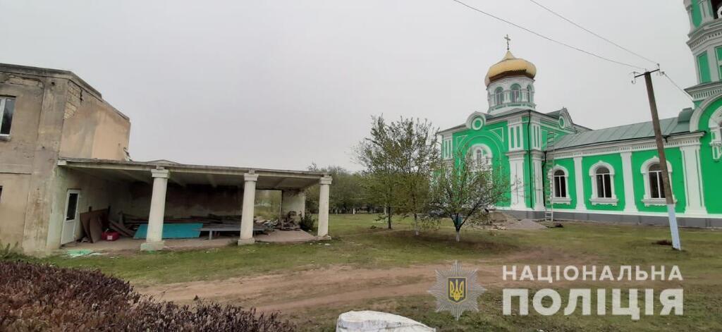 В Одесской области из церкви украли холодильник