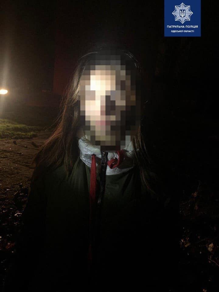 Бонни и Клайд по-одесски: молодая парочка ограбила кафе