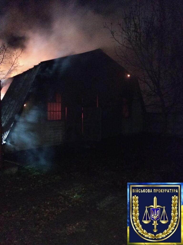 Пожар на военном складе в Винницкой области