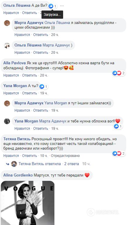 """Участницы """"Квартала"""" пошли по стопам Зеленской"""