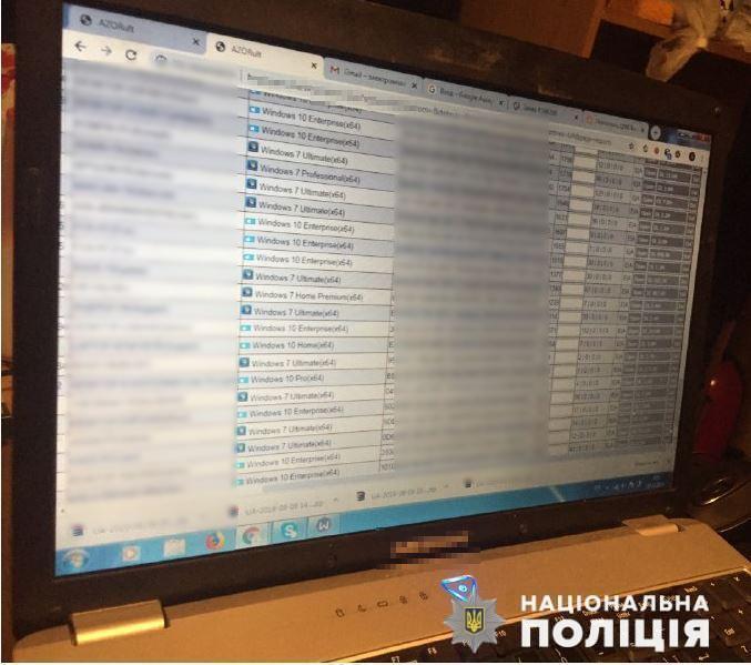 На Днепропетровщине задержали хакера