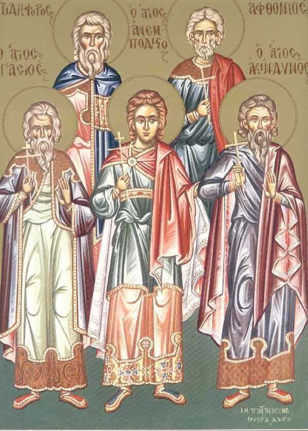 Святые мученики Акиндин, Пигасий, Аффоний, Елпидифор, Анемподист
