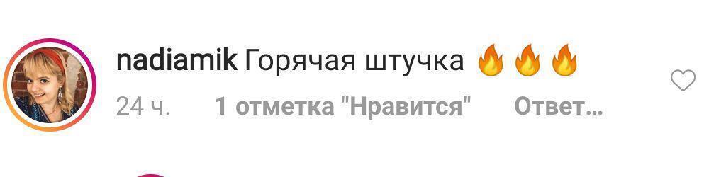 """Звезда """"Папиных дочек"""" засветила голую грудь"""