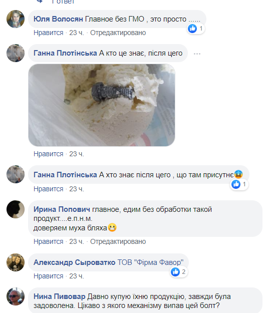 Творог с гвоздями: популярный производитель молочки попал в скандал в Киеве