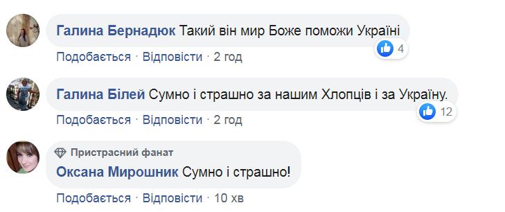 Обстрел Авдеевки