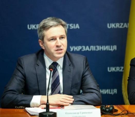 В Киеве задержали Александра Гриценко