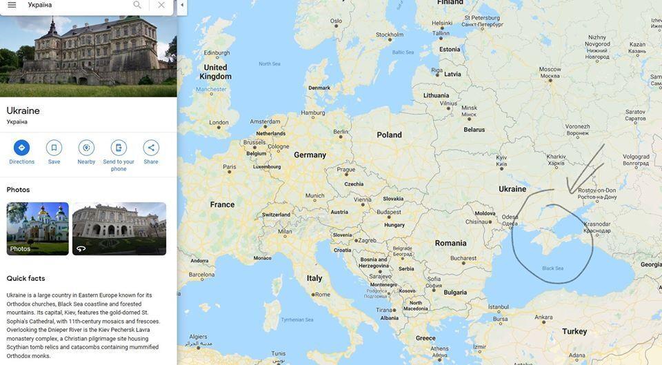 У США Google показує Крим російським