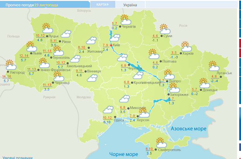 Зима близько: синоптики назвали дати похолодання в Україні