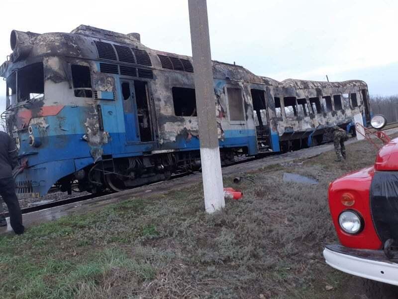 Пожар в поезде под Николаевом - последствия