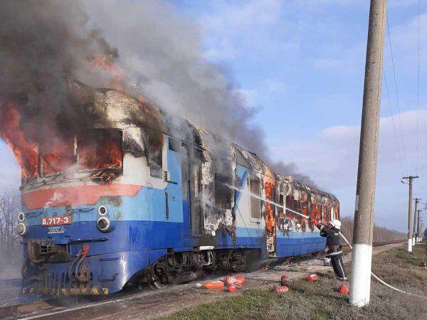 Пассажирский поезд на Николаевщине - пожар