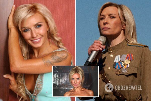 Співачка з РФ, яка виступала в Криму зібралася до Києва