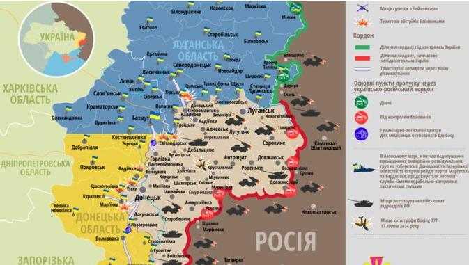 Карта ООС за 17 ноября