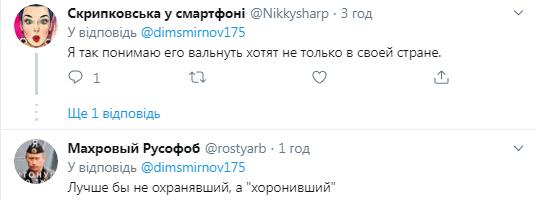 """""""Цирк карликів!"""" Путін розсмішив росіян фото зі спецназом"""