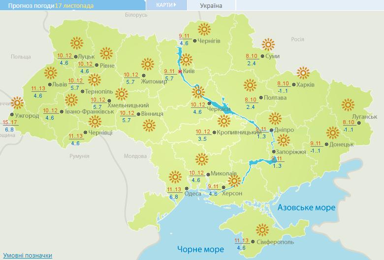 Накроют морозы: синоптики уточнили прогноз погоды в Украине