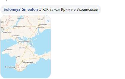 """Google """"віддав"""" Крим Росії"""
