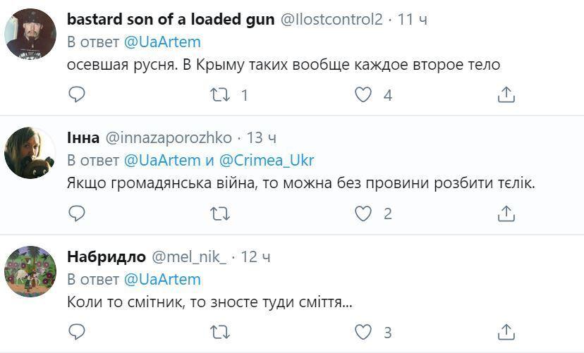 У кафе Одеси спалахнув сепаратистський скандал