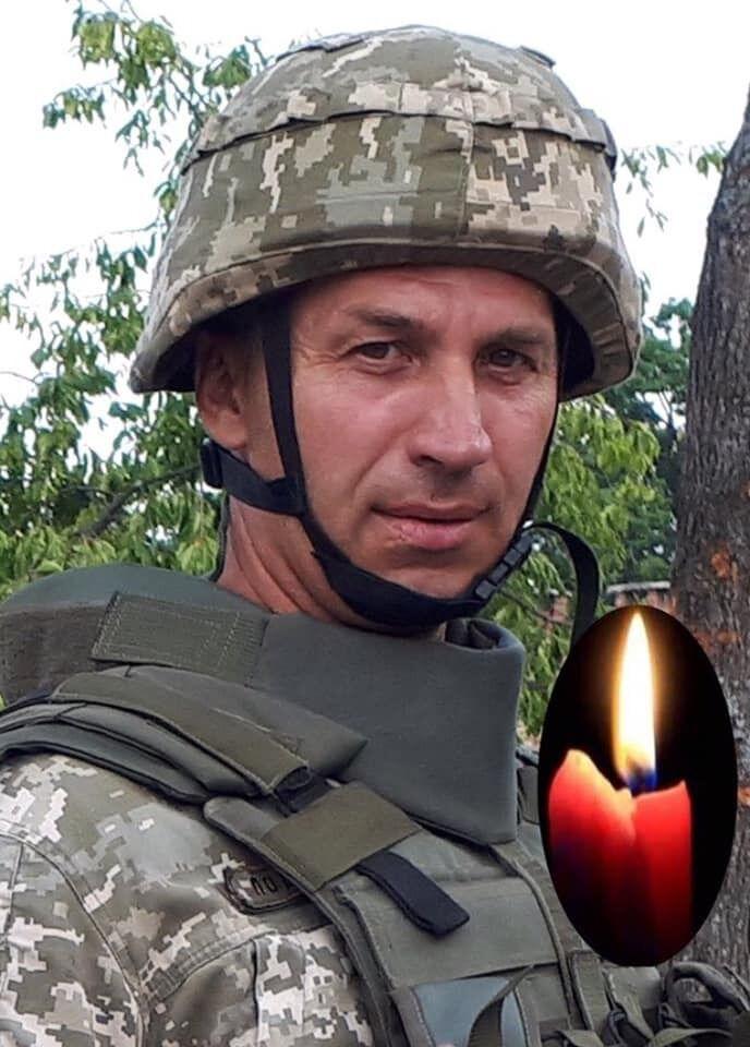 Сергій Подуфалов загинув у результаті вибуху в Балаклії