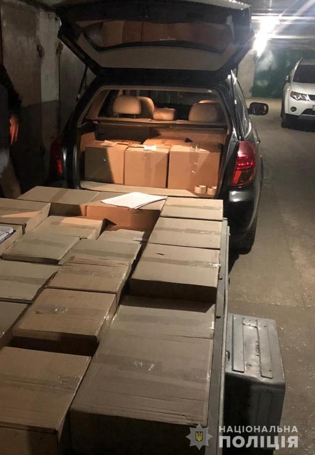 Всего изъято более 300 ящиков товара