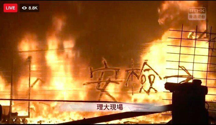 Ожесточенные бои вспыхнули в Гонконге
