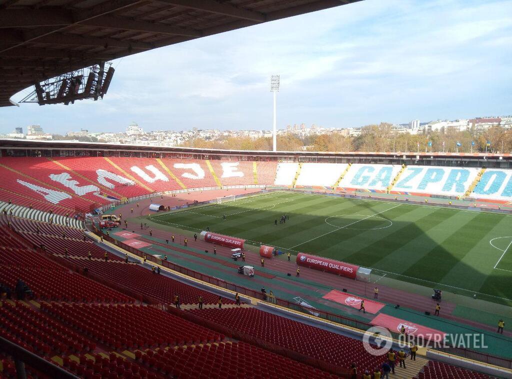 "Стадион ""Райко Митич"""