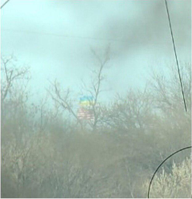 Терористи Путіна злякалися прапорів США на Донбасі